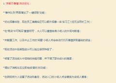 阴阳师4.15体验服更新内容 久次良史诗级加强御魂