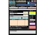 <b>魅色U盘精灵MeiseU Genius(魅色U盘精灵MeiseU Genius下载)V1.0.0.74 绿色版</b>