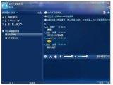 QQTalk(QQTalk下载) V3.0.0.4681官方版