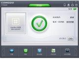 Comodo Firewall(Comodo Firewall防火墙下载) V6.1.14723.2813 x64位 免费版
