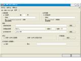 PDF Split-Merge(PDF Split-Merge下载) V3.1汉化绿色特别版