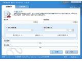 WinMend File Splitter(WinMend File Splitter强大的文件分割/合并工具下载) V1.2.4汉化绿色