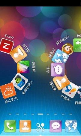 点心桌面 V4.1.6 for Android(桌面软件)1