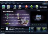 艾奇KTV电子相册制作软件_down_cc(艾奇KTV电子相册制作软件下载) V3.30.428 正式