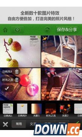 POCO相机_down_cc(POCO相机下载) V2.5.0 for Android