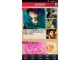 奇思壁纸(奇思壁纸下载) V2.9.7 for Android安卓版
