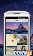 搜狗壁纸手机版(手机搜狗壁纸安卓版下载)V2.5.0 for Android安卓版
