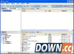 UltraISO PE(软碟通光盘制作软件) V9.6.2.3059 绿色版