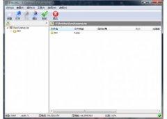 IZArc2Go(免费的解压缩工具) V4.1.9.3145汉化中文版