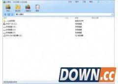 360压缩软件(360解压缩软件官方下载)V3.2.0.2040官方正式版