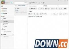 WizNote(为知笔记)V4.2.437官方下载