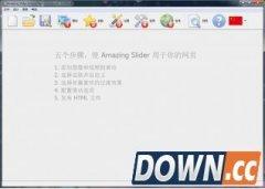 Amazing Slider(网页制作软件) V4.4中文特别版