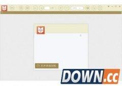 小新PDF阅读器(pdf阅读器官方免费下载) V1.3.0.1官方版
