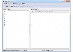 EasyCHM(chm制作软件) V3.93.578 特别版