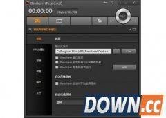 Bandicam(高清视频录制软件下载 视频录制工具)V2.2.1.785官方中文版