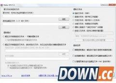 Make SFX(自解压缩制作软件) 5.4.43.149中文版