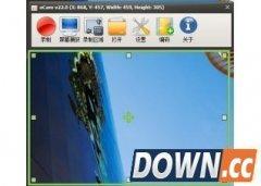oCam(屏幕录像工具) V113.0中文版