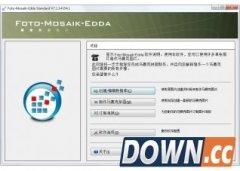 Foto-Mosaik-Edda(马赛克拼图制作软件)V7.3.15054.1简体中文免费版