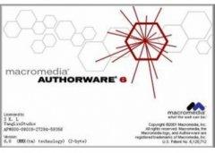 authorware(多媒体课件制作软件)V7.0 中文版