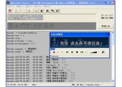 KBuilder(小灰熊字幕制作软件)V3.5.2.683官方版