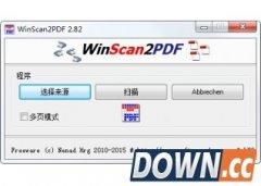 WinScan2PDF(扫描文档并转换为PDF)V2.82绿色免费版
