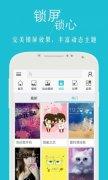 安卓壁纸手机版(手机壁纸安卓版下载)V4.3.7 for Android安卓版