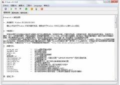 x-scan扫描器 V3.3绿色中文版