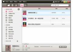 京东读书电脑版(京东读书客户端) V1.2.2官方版