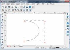 文泰雕刻软件下载(刻绘,雕刻,海报制作软件) v10.2 官方中文版