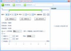 手机铃声之家铃声制作软件V1.0官方版