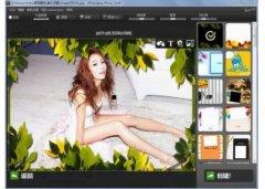 Ashampoo Photo Card(贺卡制作软件) V2.0.1官方中文版