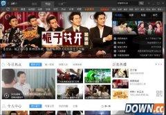 PPTV聚力网络电视(pplive在线直播观看)V3.6.1.24官方版