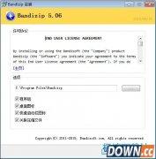BandiZip(多核心压缩功能和压缩算法) 5.12 多国语言版