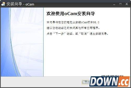 屏幕录像专家(oCam) V15.0 中文版