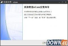 oCam(简单易用的屏幕录制) 150.1 多国语言版
