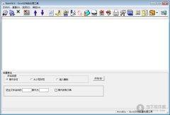 BatchXLS(批量处理excel软件) V3.65 官方版