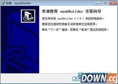 epubBuilder(制作epub格式) 4.3.6.2 多国语言版