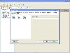 CreateInstall(安装程序制作软件)V7.1.0.0官方版