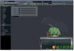 FL Studio(水果音乐工作室)v12.1.3官方版