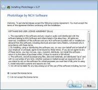 Photostage(ppt相册制作软件) V3.2.7 官方版