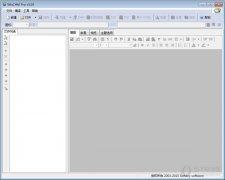 WinCHM Pro(chm制作软件) V5.05 破解版