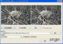 Free 3D Photo Maker 2.0.35.914 多国语言版