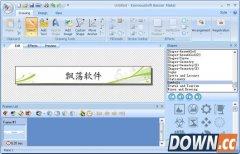 banner制作软件(EximiousSoft Banner Maker) v5.39 免费版