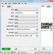 VueScan Professional(扫描仪扫图工具) V9.5.35 官方最新版