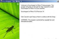 grasshopper for rhino5 0.9.76.0 中文版