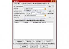 影视屏王(屏保制作软件) V8.93.1530官方版