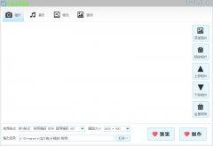 宝川电子相册1.4.27.91 官方最新版