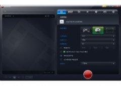 Mirillis Action!(高清屏幕录像软件) V1.27.1官方中文版