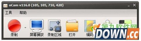 oCam(屏幕录像工具) V198.0 官方中文去广告版