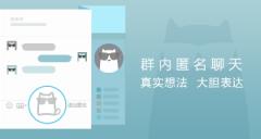 腾讯QQ v7.7.31195官方正式版